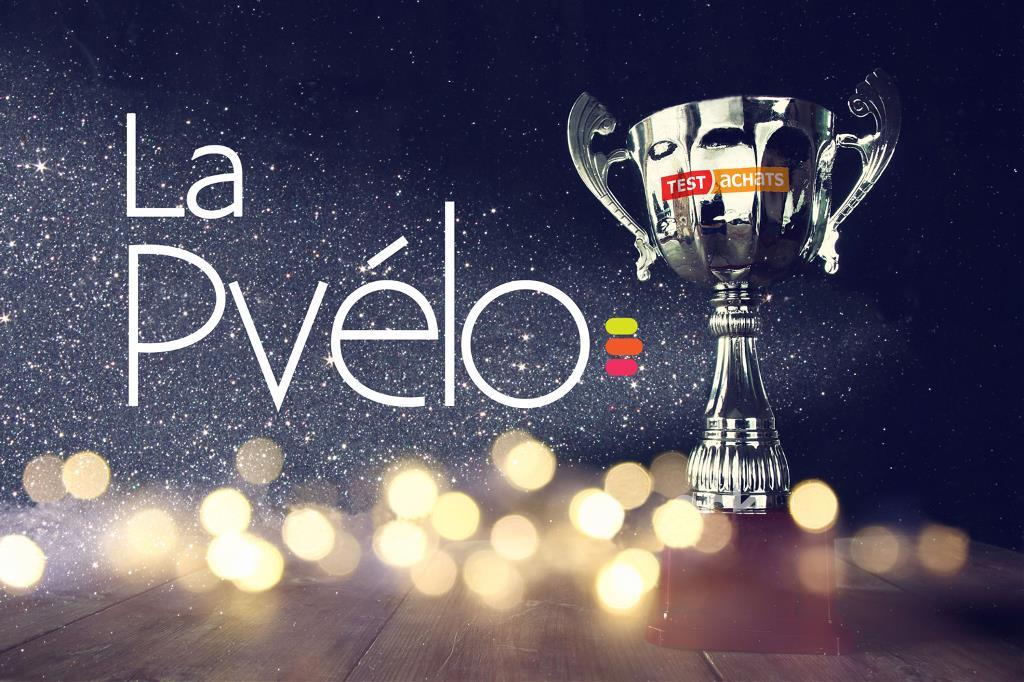 pvelo_trophy